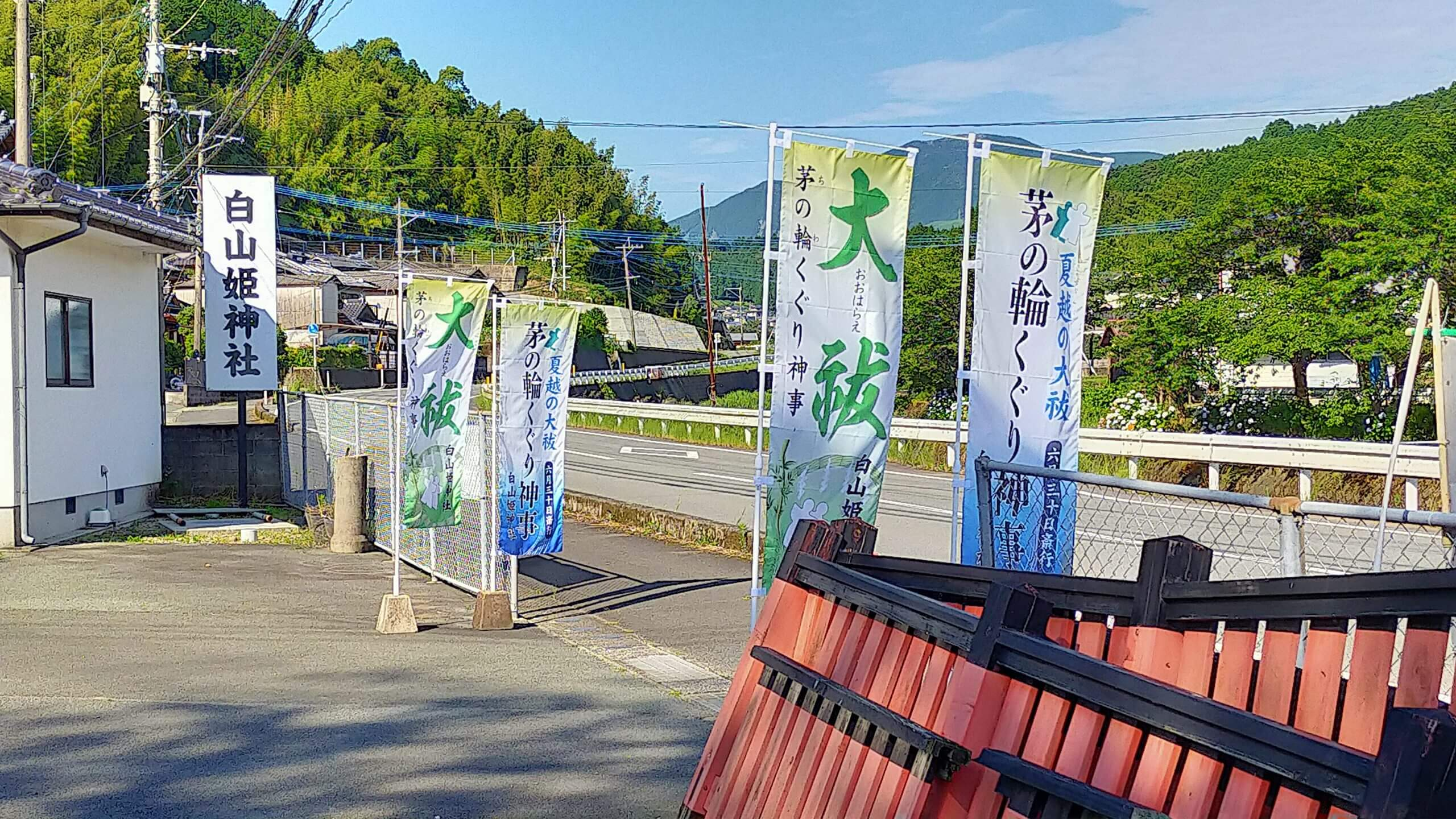 白山姫神社の駐車場